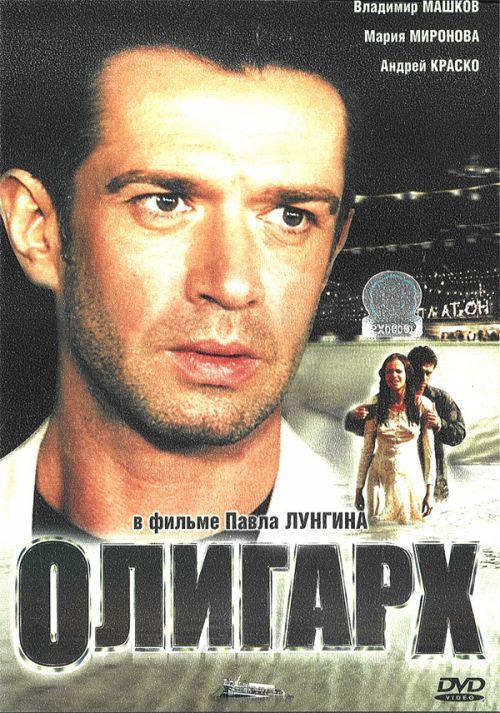 фото фильмы онлайн 2012